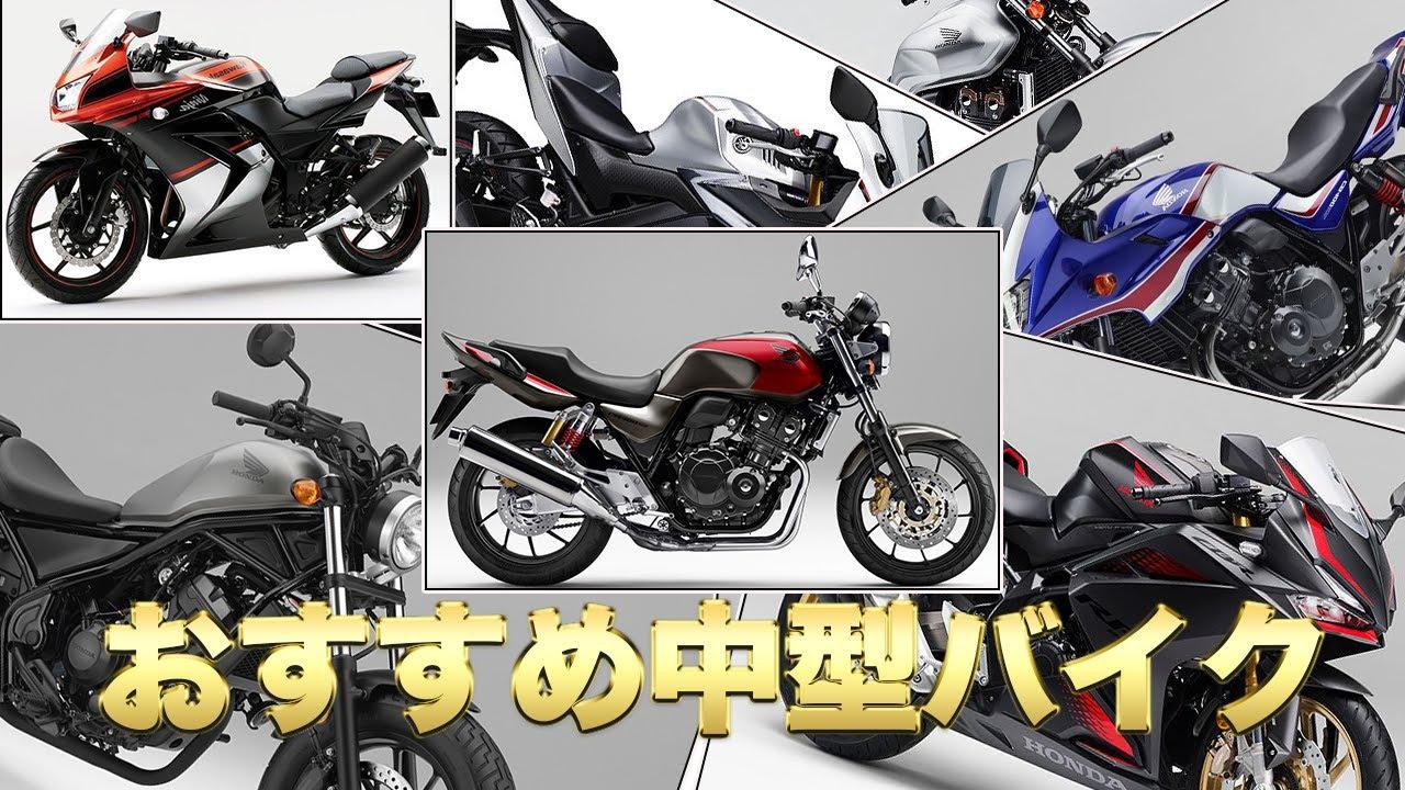 [バイク] 初心者にお勧めのかっこいい国産中型バイク Z900RS